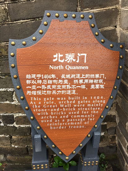 Great Wall of China Sign1