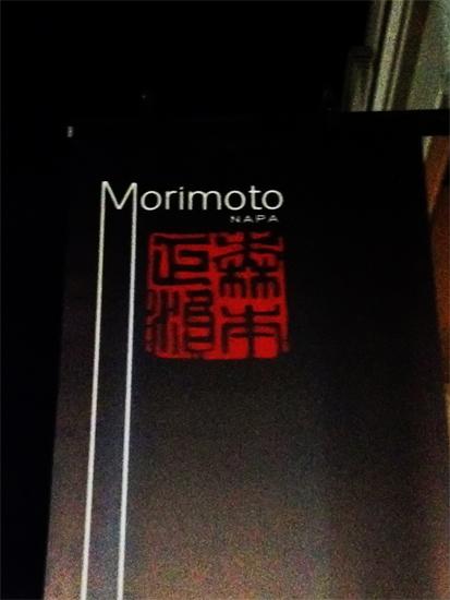 Morimoto Restaurant in Napa Valley