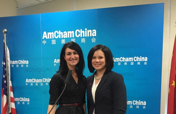 Kristin & Sara in China